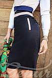 Юбка-карандаш с бежевыми вставками, фото 4