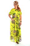 Платье салатовое хлопковое в пол кимано , длинное яркое хлопок лето Пл 192-1, фото 4