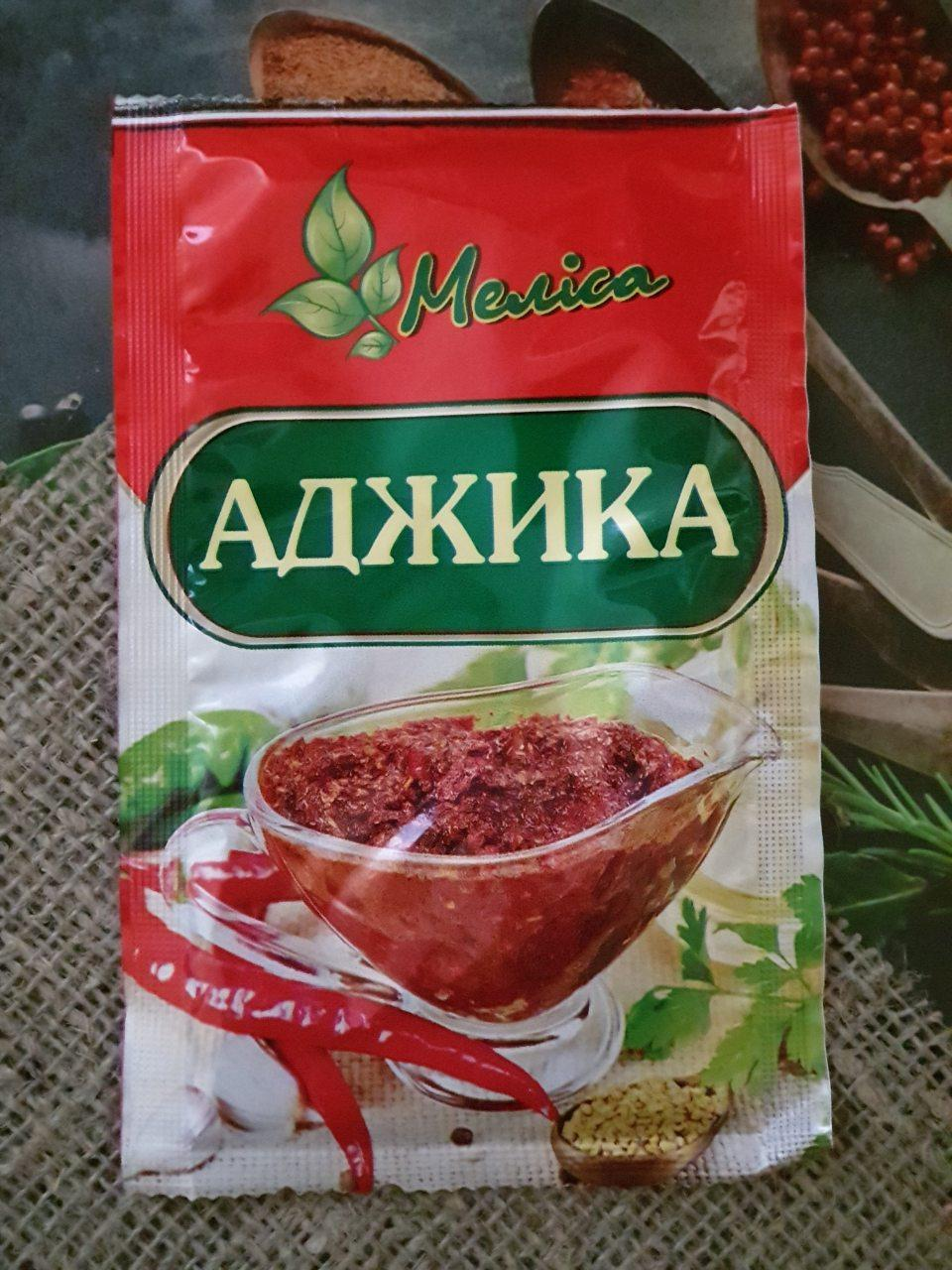 "Аджика 20 гр ""Меліса"""