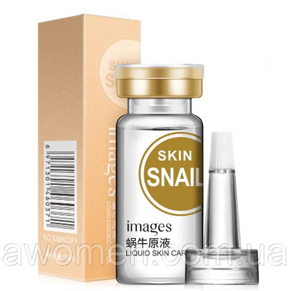 Сыворотка Images Skin Snail с муцином улитки 10 ml