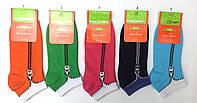 """Хлопковые женские носки """"Master Step""""разных цветов"""