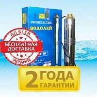 Центробежный погружной насос Водолей БЦПЭ 0,5-50У (кабель 32 метра)