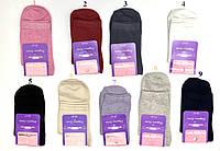 """Однотонные женские носки """"Master Step"""" разных цветов"""