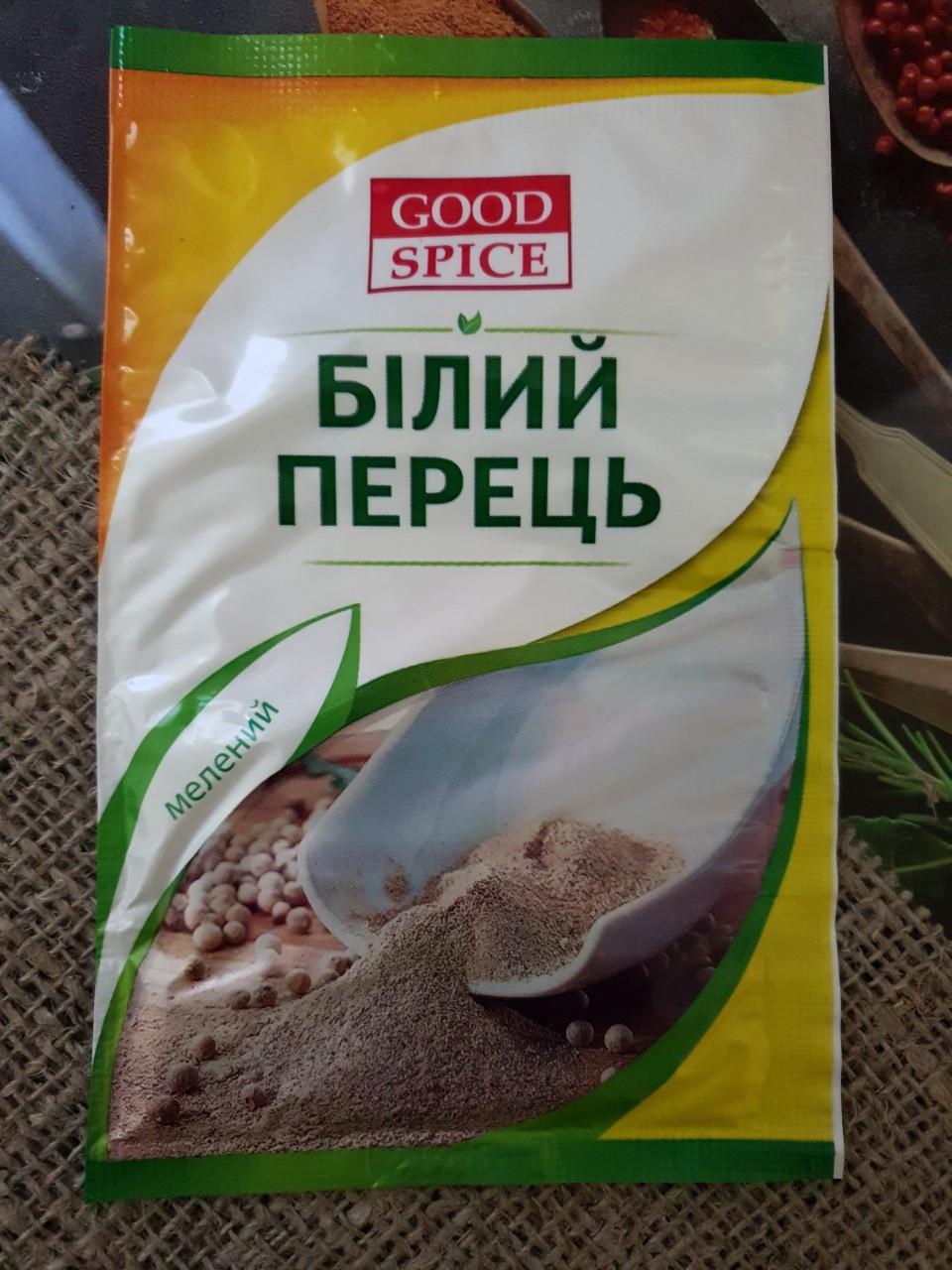 """Перец белый """"Good Spice"""" 10 гр"""