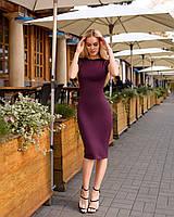 Платье футляр миди, за колено слива, фото 1