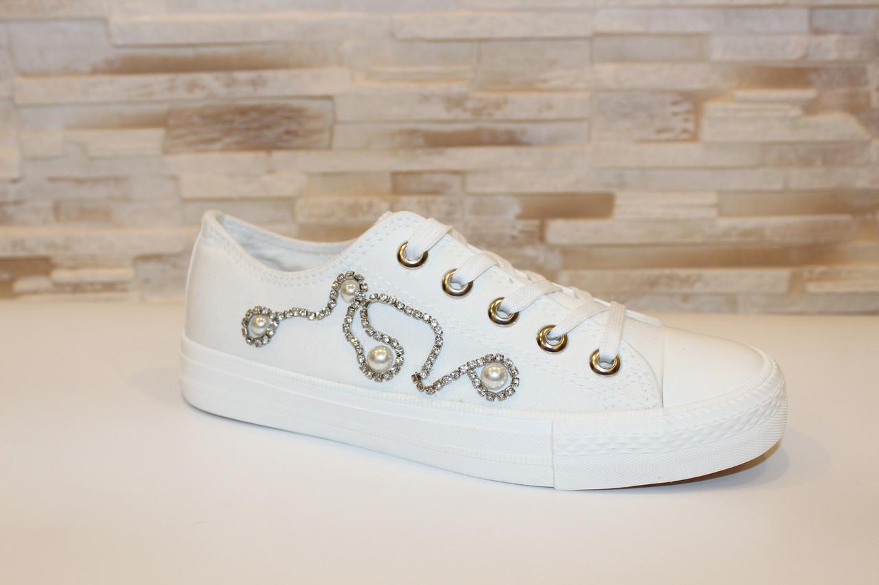 Кеды белые на шнуровке Т276