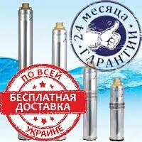 Водолей серии БЦПЭ 0,32 (Q = 0,32 л / с d = 104 мм)