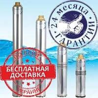 """Погружные насосы """"Водолей"""" Промэлектро Харьков"""