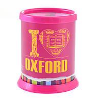 """Стакан для письмового приладдя розбірної """"Oxford"""" рожевий"""