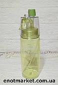 Бутылка для воды спорт с распылителем