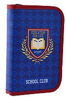 """Пенал твердий одинарний з двома клапанами HP-04 """"School Club"""""""