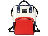 Рюкзак для мам и детских принадлежностей Living  Мультицвет