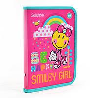 """Папка для зошитів пласт. на блискавці В5 """"Smiley World""""(pink)"""