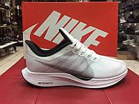 ccaa241372412e Nike Pegasus 35 Turbo — Купить Недорого у Проверенных Продавцов на ...