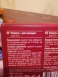 Volupta+ для женщин волюпта с аргинином, фото 4