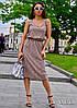 Сарафан женский модный в горошек миди Smv3380