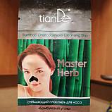 Пластырь для носа от черных точек «Бамбуковый уголь», фото 2