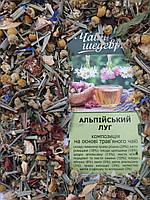 Чай альпийский луг