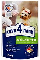 Клуб 4 Лапы с курицей в желе для взрослых собак малых пород, 24 шт
