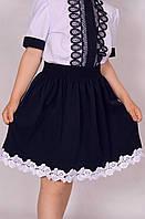 36992b2aee43 Юбка школьная с кружевными на девочку 128-146 см