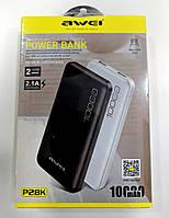 Портативний зарядний пристрій Power Bank Awei P28K на 10000 мАч