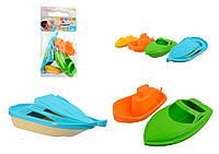 """Набор игрушек для купания """"Водный транспорт"""" 4шт, 39546"""