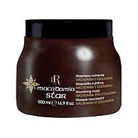 Маска для волос с маслом макадамии и коллагеном, 500 мл.RLINE
