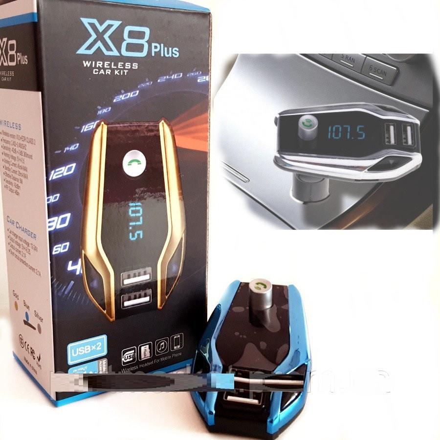Трансмиттер FM модулятор X8 Plus 2USB Bluetooth (СКЛАД-1шт)
