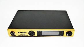 Радиомикрофон Shure SH588D, фото 2