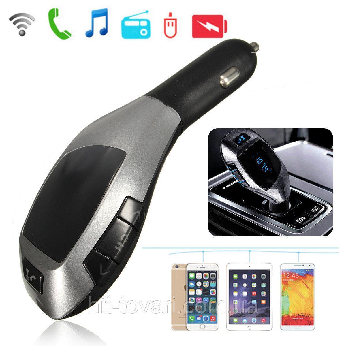 Автомобильный Fm-передатчик, FM модулятор 405 X5,Bluetooth Модулятор Автомобильный