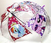 Прозрачный красочный детский зонт My Little Pony в ассортименте
