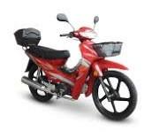 Мотоцикл Спарк, Spark SP110C-3WQ, 110 см³