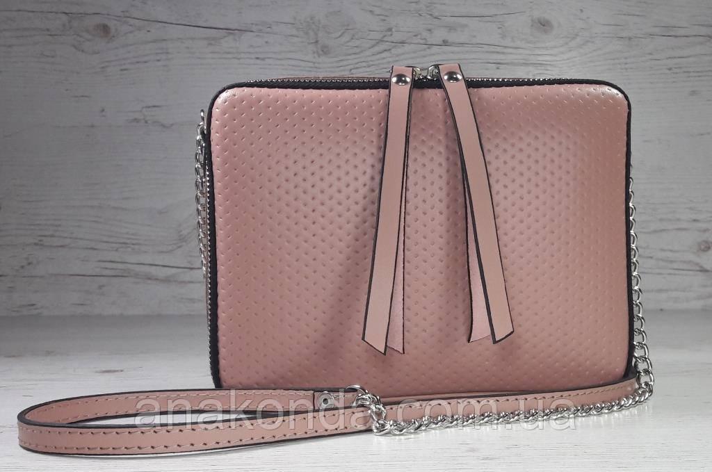69-1 Натуральная кожа Сумка женская пудра кроссбоди кожаная сумочка на цепочке розовая сумка через плечо