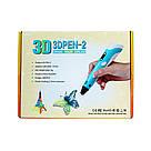 3D ручка 3D Pen-2 c LCD дисплеем фиолетовая 180 мм, фото 5