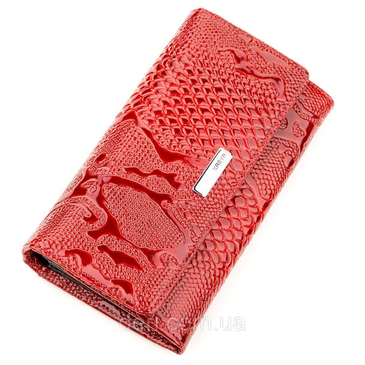 Кошелек женский KARYA 17241 кожаный Красный, Красный