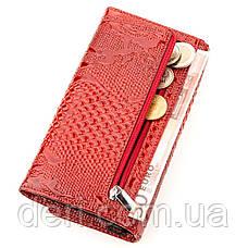 Кошелек женский KARYA 17241 кожаный Красный, Красный, фото 3