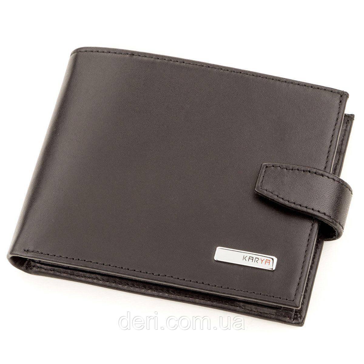 Бумажник мужской кожаный черный KARYA