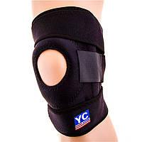 Наколенник-ортез коленного сустава (1шт)  733 (регул.)