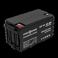 Аккумулятор кислотный AGM LogicPower LP 12 - 65 AН SILVER