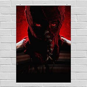 "Постер ""Гори, гори ясно"", Brightburn (2019), маска. Размер 60x43см (A2). Глянцевая бумага"