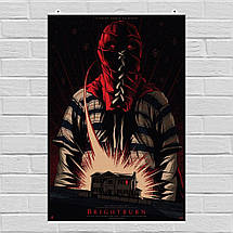 "Постер ""Гори, гори ясно"", Brightburn (2019), постер-рисунок. Размер 60x39см (A2). Глянцевая бумага, фото 2"