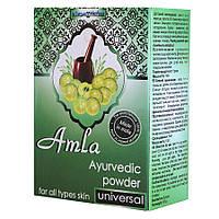 «Амла аюрведический порошо»к - для укрепления корней волос, устраняет перхоть и седину.