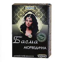 «Басма» аюрведическая Чорная - натуральная краска для волос 100 г