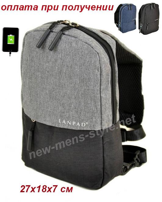 Мужская чоловіча спортивная тканевая сумка слинг рюкзак бананка LANPAD