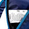 Рюкзак Quechua Arpenaz 10 синий, фото 7