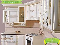 Кухня из дерева  под  заказ