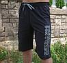 Чоловічі подовжені шорти трикотажні Tailer розмірів 56-64 Баталов, фото 7
