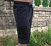 Чоловічі подовжені шорти трикотажні Tailer розмірів 56-64 Баталов, фото 8
