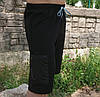 Чоловічі подовжені шорти трикотажні Tailer розмірів 56-64 Баталов, фото 10