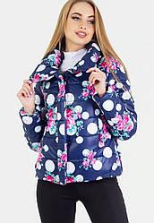 Куртка Буковель DONO (KB1720,  синий/роза) 44